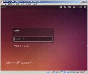 ubuntu_install_33.png