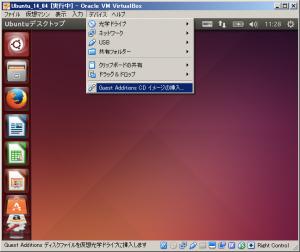 ubuntu_install_35.png