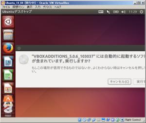 ubuntu_install_36.png