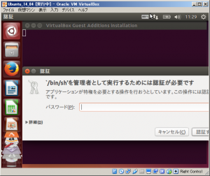 ubuntu_install_37.png