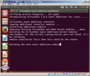 ubuntu_install_38.png