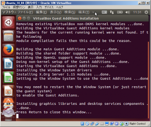 ubuntu_install_39.png
