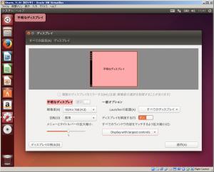 ubuntu_install_44.png