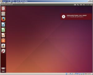 ubuntu_install_45.png