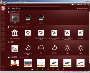 ubuntu_install_46.png