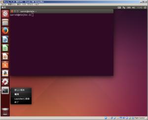 ubuntu_install_47.png