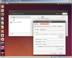 ubuntu_install_50.png
