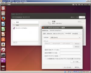 ubuntu_install_52.png