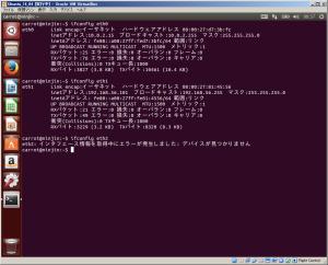 ubuntu_install_54.png
