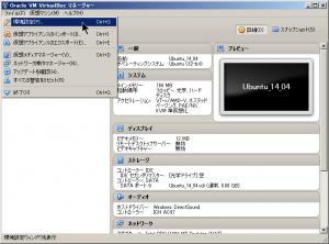 ubuntu_install_57.png