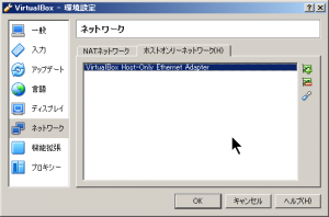 ubuntu_install_58.png
