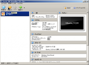 ubuntu_install_59.png