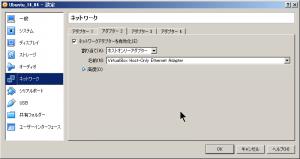 ubuntu_install_60.png
