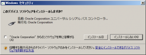 virtualbox09.png