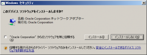 virtualbox10.png