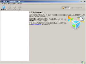 virtualbox14.png
