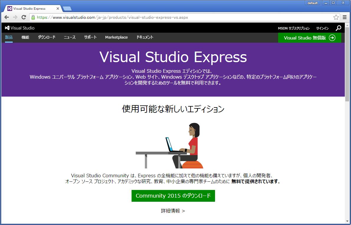 visualstudio_00001.png