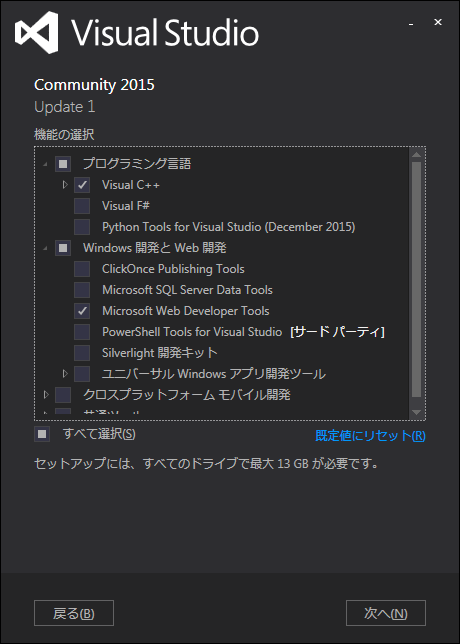 visualstudio_00005.png