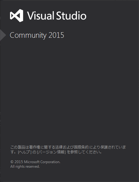 visualstudio_00011.png