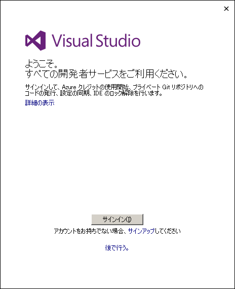 visualstudio_00012.png