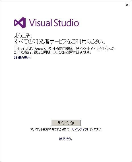 visualstudio_00012.png