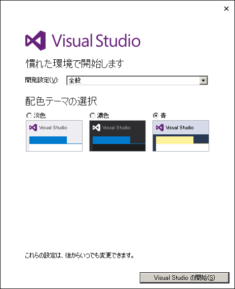 visualstudio_00013.png