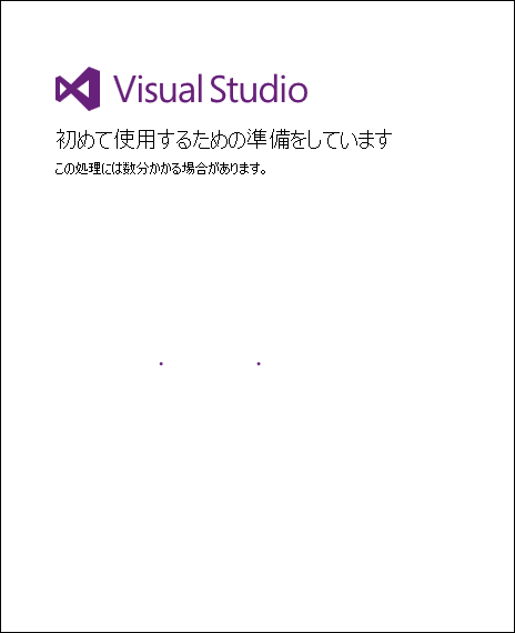 visualstudio_00015.png