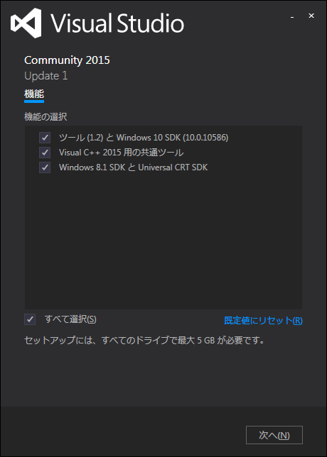 visualstudio_00021.png